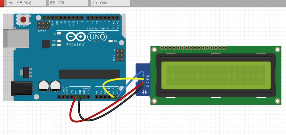 Chuẩn giao tiếp i2c Arduino