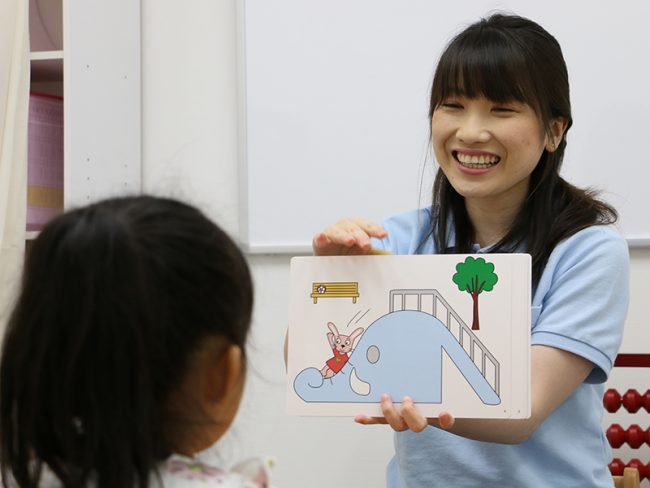 Phương pháp giáo dục Glenn Doman dạy trẻ biết đọc trước 3 tuổi